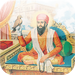 Guru Tegh Bahadur ( The 9th Sikh Guru ) - Amar Chitra Katha Comics